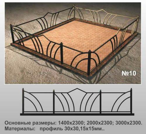 Ограда металлическая МО-10