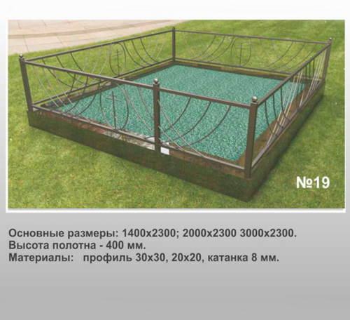 Ограда металлическая МО-19