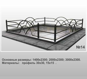 Ограда металлическая МО-14