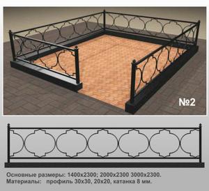 Ограда металлическая МО-2