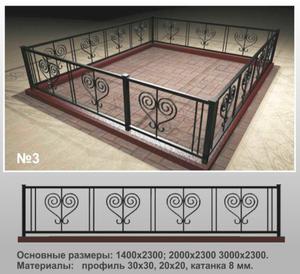 Ограда металлическая МО-3