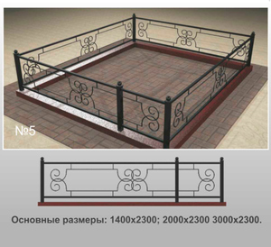 Ограда металлическая МО-5