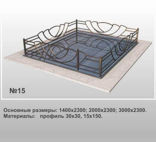 Ограда металлическая МО-15
