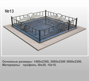 Ограда металлическая МО-13