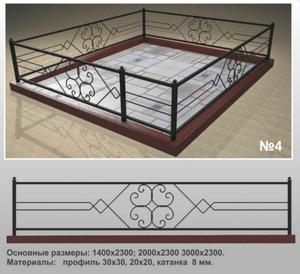 Ограда металлическая МО-4