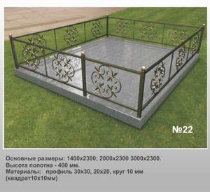 Ограда металлическая МО-22