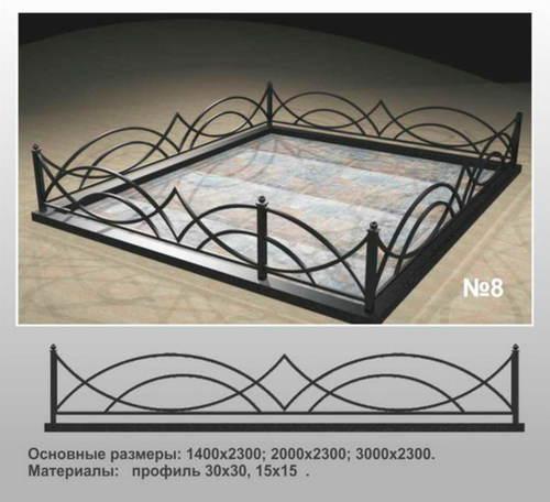 Ограда металлическая МО-8